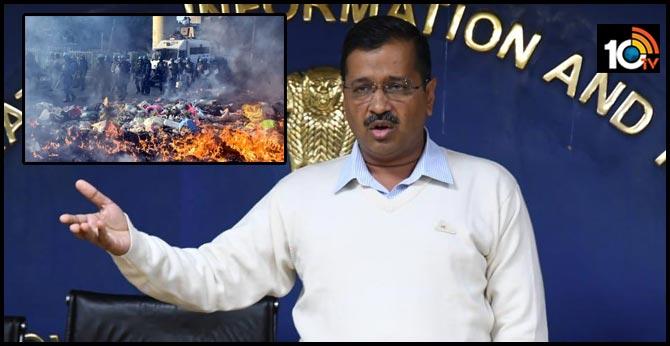 Delhi Protest CM Kejriwal Announces Ex-Gratia