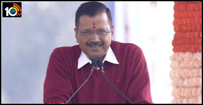 Kejriwal sworn in as CM of Delhi for the third time