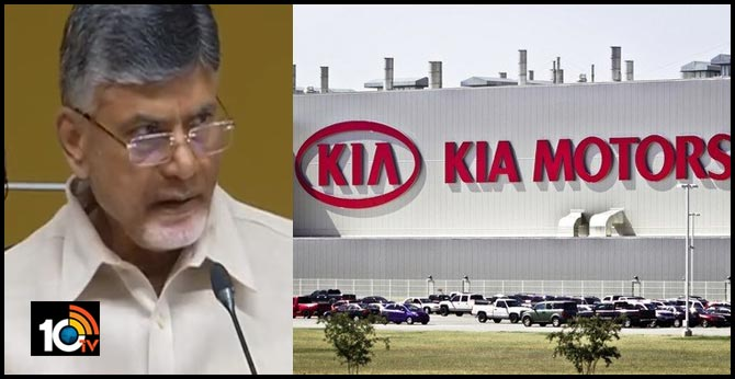 Kia'sMotor industry move from AP to Tamilnadu ..EX CM Chandrababu comments
