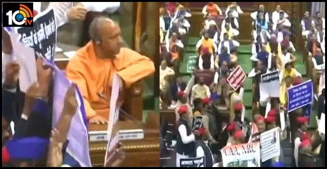 up assembly chaos in up assembly opposition MLA carry LPG Gas cylinders on their back