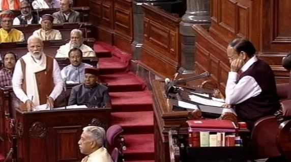 Word From PM Modi's Speech In Rajya Sabha Expunged In Rare Move