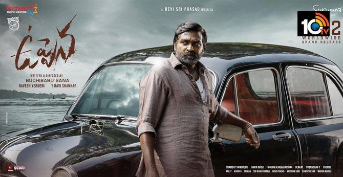 Makkal Selvan Vijay Sethupathi as  'Rayanam' from Uppena