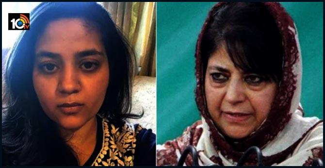 Kashmir Ex CM Mehbooba Mufti communicated with daughter Iltija via tiffin box