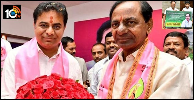 Minister KTR Khammam district tour today, Double bedroomed homes will be opened