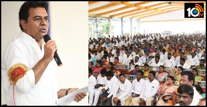 Minister KTR Warning to the Officers and Leaders On Haritaharm plants Live