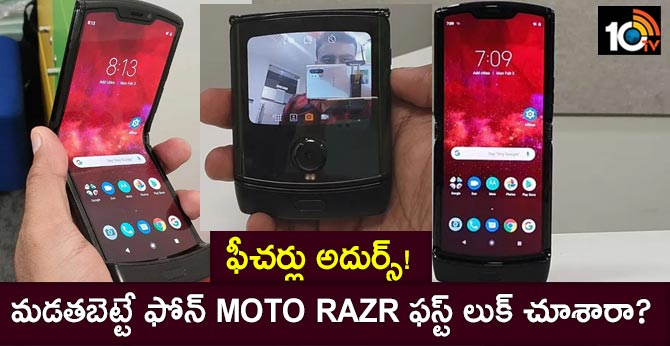 Moto Razr First Look: Foldable Phones Are Now Running on Android