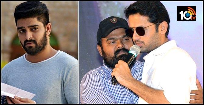 Nithin Punch to Young Hero at Bheeshma Success Meet