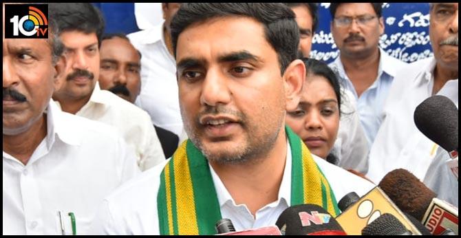 Nara Lokesh Serious Comments on YS Jagan