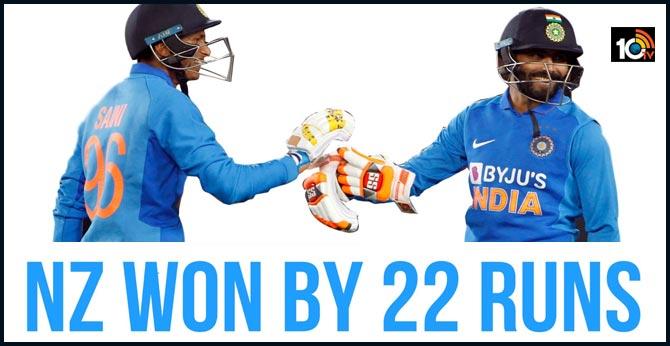 indvsnz: New Zealand won by 22 runs