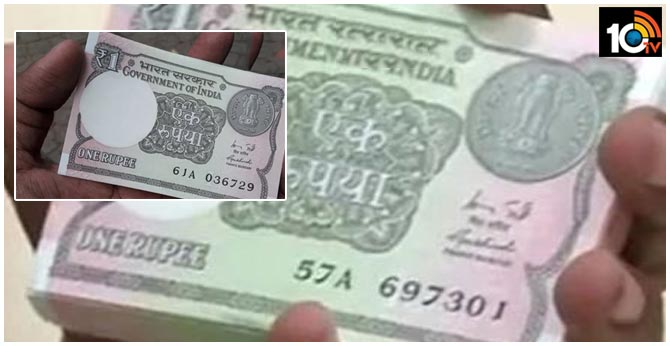 New one rupee currency notes: Key things to know