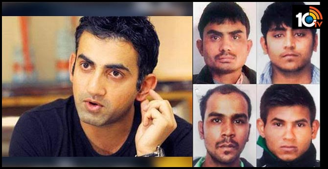 Nirbhaya convicts, hanging Postponed.. BJP, MP, Gautam Gambhir..Each day these monsters get to live is a blot on us and our legal system!