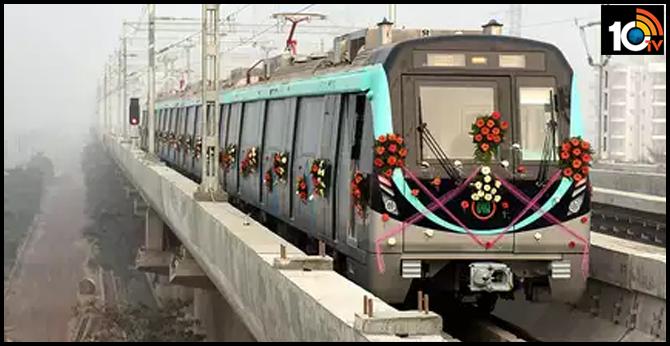 Noida Metro Innovative Scheme in UP