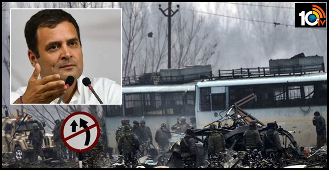 On Pulwama attack's anniversary, Rahul Gandhi asks 'who benefited the most'