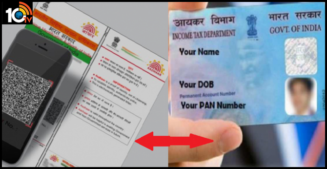PAN card will not work if Aadhaar is not linked
