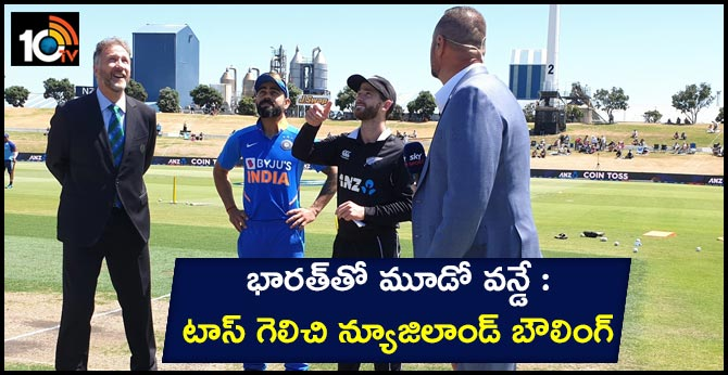 India vs New Zealand 3rd ODI : IND to bat; Pandey replaces Jadhav