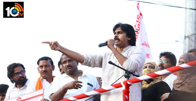 Pawan Kalyan Comments On Voting