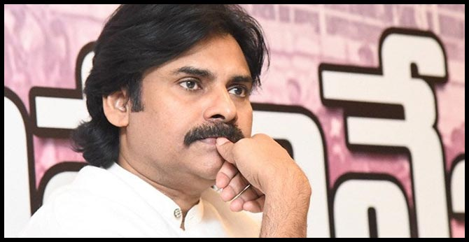 Pawan Kalyan No Stability in Political Carrier