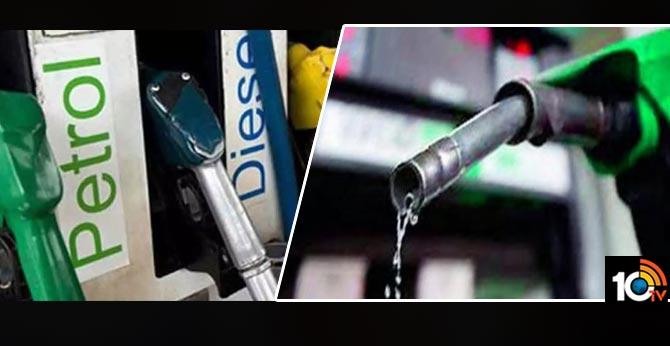 Petrol and diesel prices soaring in AP