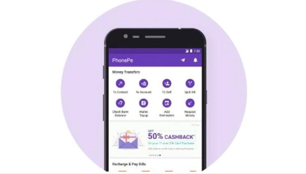 PhonePe rolls out new chat feature on iOS, Android