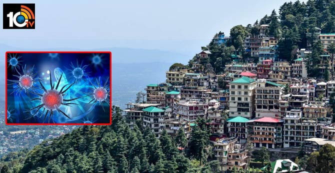 Please Don't Come To Dharamshala : Hotels association Plead To Tourists