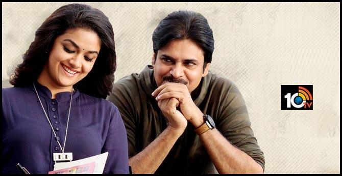 Powerstar Pawan Kalyan will Romance with Keerty Suresh Again