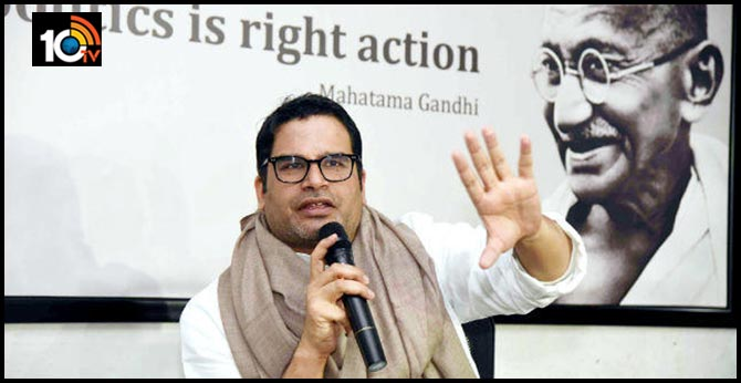 Baat Bihar Ki': Prashant Kishor to launch campaign aimed at mobilising 1 crore youth for 'new leadership