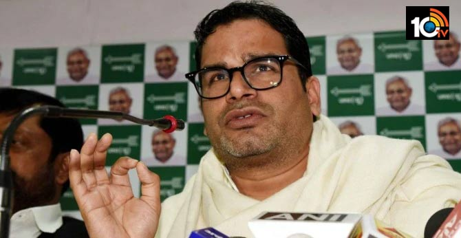 Prashant Kishor attacks Nitish Kumar, announces Baat Bihar Ki campaign months ahead of state elections