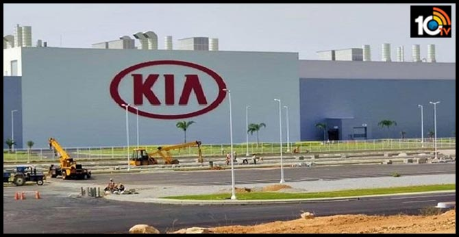 The news of the Kia motor move from AP to Tamil Nadu is not true:Rajat Bhargav, Chief Secretary, AP Investment Department