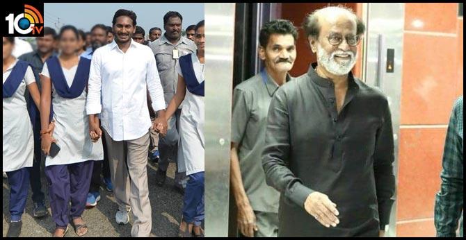 Rajinikanth plannig to do march like ap cm jagan