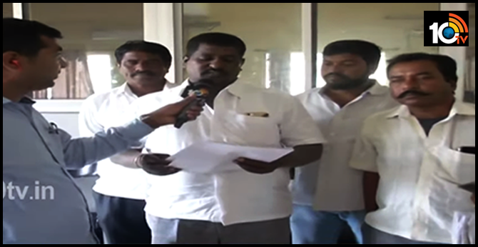 Rajol Society's Members complaints to RDVO on Revanth Reddy's brothers