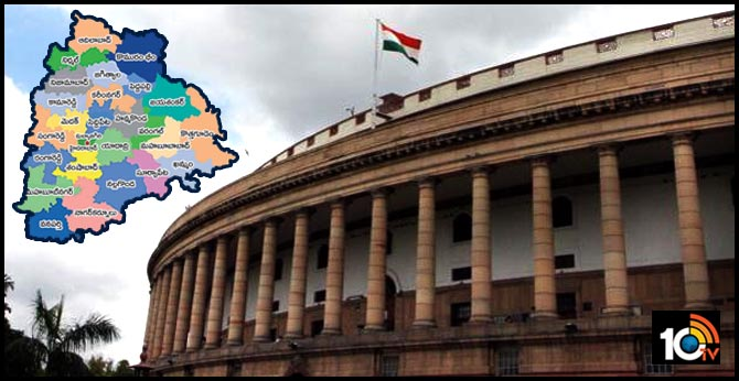 Rajya Sabha elections Suspense in TRS