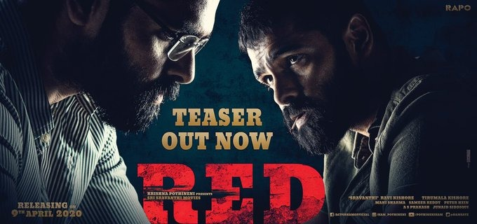 RED Official Teaser