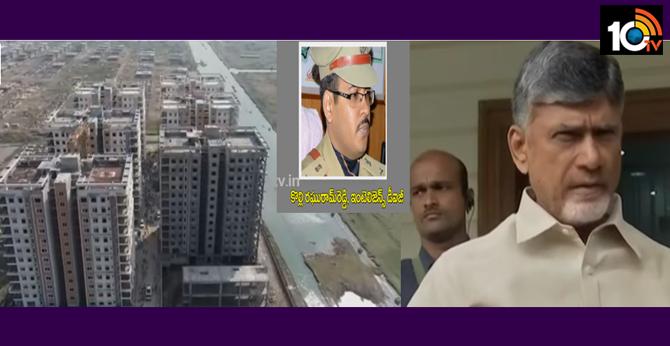 SIT investigates on insider trading in Amravati