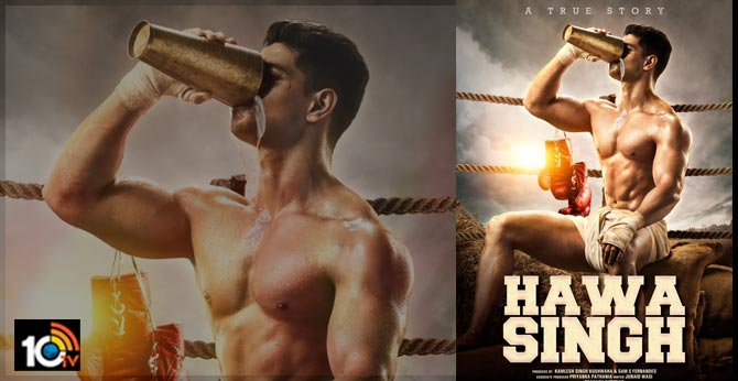 Salman Khan unveils the First Look Poster of Hawa Singh