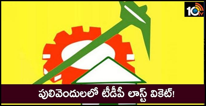 Satish reddy will join into Ysrcp from TDP in Pulivendula?