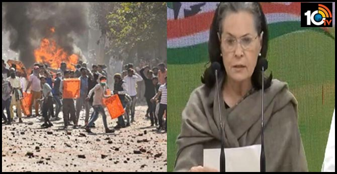 Sonia Gandhi's response to the clashes in Delhi