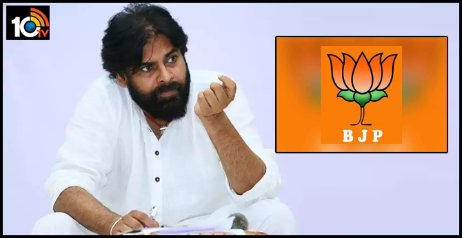 Special Story On Pathetic Condition of Janasena Party