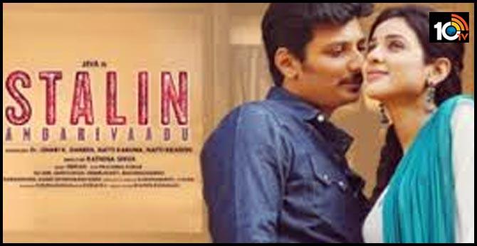 Tamil Hero Jiiva About Stalin Movie