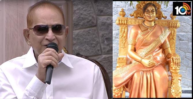 Superstar Krishna Speech at Vijaya Nirmala Statue unveiled Ceremony