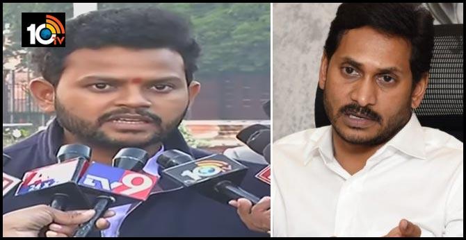 TDP MP Rammohan Naidu Fires on CM jagan