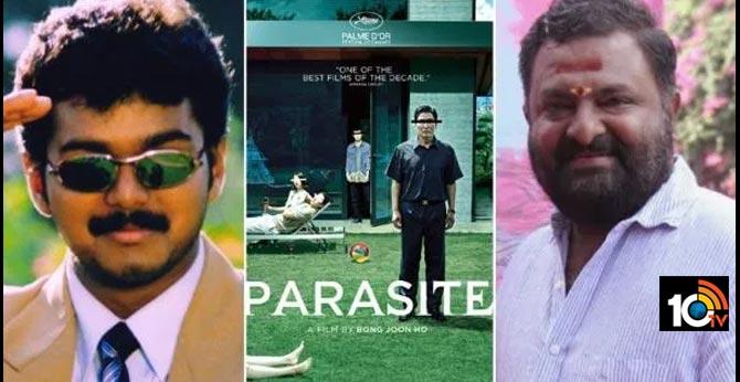 Tamil Producer PL Thenappan saya Oscar Winning Movie Parasite is copy of my film Minsara Kanna