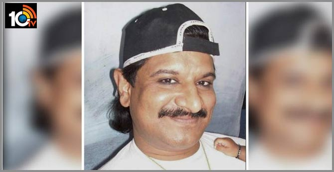 Telangana it notices to the wall of nayeem house