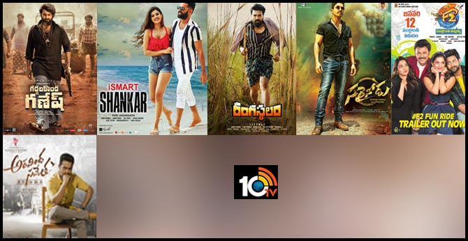 Telugu Movies Special Shows on the  Occasion of Maha Shivaratri