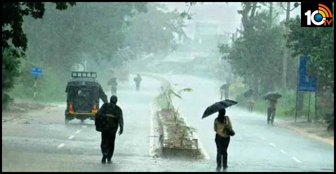 Be careful: Telugu States weather has changed