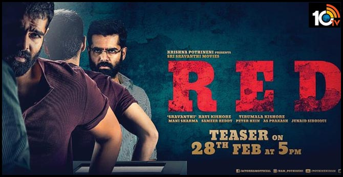 The Thrilling RED Teaser will be unveiled on FEB 28th at 5PM