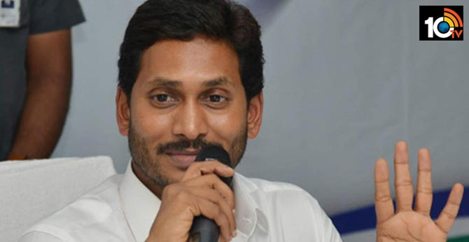 The complete elimination of security for ap former ministers