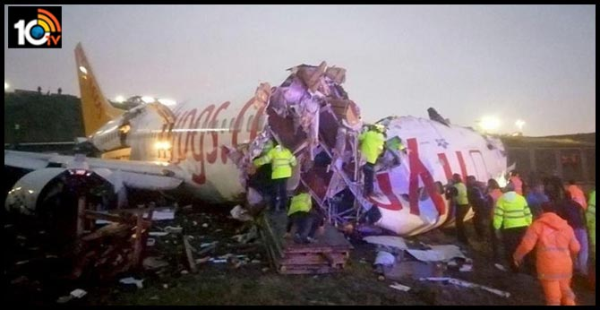 Turkish Plane With 177 Onboard Skids Off Runway In Istanbul Airport, Splits Into 3 Parts