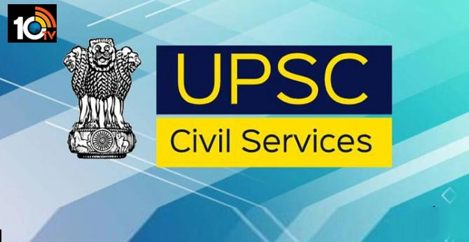 UPSC IAS Civil Services notification 2020 released