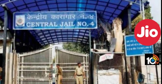 Unable to block Jio 4G signals in Tihar jail, authorities tell HC