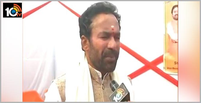 Union Home Minister Kishan Reddy said the central government is taking all possible measures to control the coronavirus virus